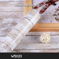 壁紙 45×300cm 木目模様 ライトブラウン レトロ DIY リフォーム インテリア 部屋/キッチン/家具にも 防水PVC h04083