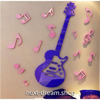 ☆インテリア3Dステッカー☆ ギター 音符 紫 80×79cm 壁用 DIY アクリルシール 幼稚園 子供部屋 m05582