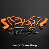 スバル シリコンラジエーターホース SUBARU インプレッサ WRX GDA GDB 02-07年 オレンジ h00923