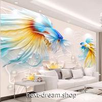 3D 壁紙 1ピース 1㎡ 立体アート 金魚 パール DIY リフォーム インテリア 部屋 寝室 防湿 防音 h03113