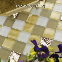 3D壁紙 30×30cm 11枚セット クリスタルガラス マット色 DIY リフォーム インテリア 部屋/浴室/トイレにも h04561
