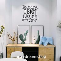 【ウォールステッカー】壁紙 DIY 部屋 装飾 寝室 リビング インテリア 57×56cm ロゴ 英語 Dream BIG Little ONE  m02252