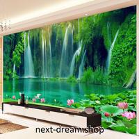 3D 壁紙 1ピース 1㎡ 自然風景 森林 癒しの景色 滝 インテリア 装飾 寝室 リビング h02226