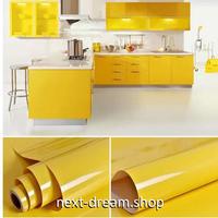 壁紙 60×1000cm 無地 イエロー 黄色 DIY リフォーム インテリア 部屋/キッチン/家具にも 防水ビニール h03837