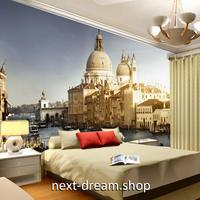 3D 壁紙 1ピース 1㎡ シティ風景 ヨーロッパ レトロ DIY リフォーム インテリア 部屋 寝室 防湿 防音 h03357