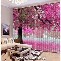 3D 遮光カーテン 203×213cm サイズ多数◎ ピンクの花 公園 DIY おしゃれ 模様替 子供部屋 オフィス サロン 店舗用  m01840
