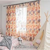 ☆ドレープカーテン☆ 動物 しまうま キリン W100cmxH130cm フックタイプ 2枚セット 子供部屋 可愛い ホテル m05679