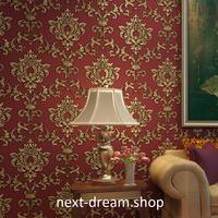 3D 壁紙 53×1000㎝ 花柄 ダマスク DIY 不織布 カビ対策 防湿 防水 吸音 インテリア 寝室 リビング h02050