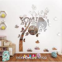 ☆インテリア3Dステッカー☆ 音楽の木 MUSIC シルバー 150×150cm 壁用 アクリルシール デコ DIY 店舗 部屋 m05642