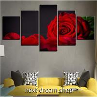 【お洒落な壁掛けアートパネル】 5点セット レッドローズ 赤いバラ フラワー 絵画 ファブリックパネル インテリア m04096
