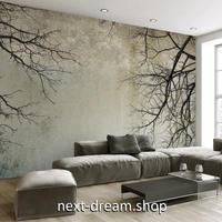 3D 壁紙 1ピース 1㎡ 北欧デザイン 枯れ木 シック インテリア 部屋装飾 耐水 防湿 防音 h02812