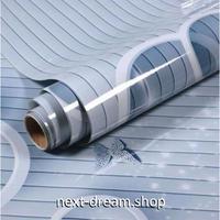 ウォールステッカー 壁紙 60cm×5m 防水 防油 ストライプ 青色 家具リフォーム キッチン・浴室・古いドアに m02704
