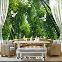 3D 壁紙 1ピース 1㎡ 自然風景 一面緑 植物 竹 森林 癒し効果 立体奥行き空間 リビング 客室 m03345
