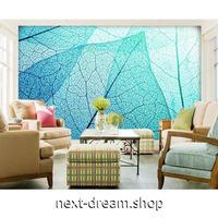 3D 壁紙 1ピース 1㎡ 抽象 葉 水色 アート ステンドグラス風 可愛い おしゃれ キッチン 寝室 客室 m03367
