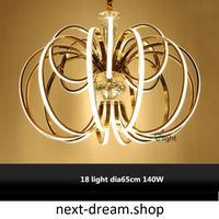 LED ペンダントライト★ シャンデリア 照明×18 ダイニング リビング キッチン 寝室 北欧モダン h01758