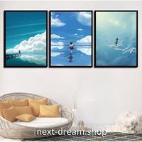 お洒落な壁掛けアートパネル 枠付き3点セット / 各15×20cm 青空と海の風景 アニメタッチ 絵画 ファブリックパネル m03484