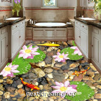 3D 壁紙 1ピース 1㎡ 床用 自然風景 ハスの花 鯉 DIY リフォーム インテリア 部屋 寝室 防湿 防音 h03583