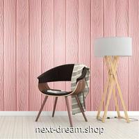 【ウォールステッカー】 壁紙 3D 木製デザイン リビング 防水 DIY 部屋 シール 桃色 ピンク 70×70cm 10PCSセット m02382