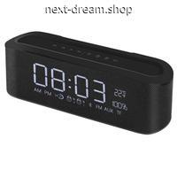 新品送料込  ポータブルスピーカー Bluetooth ワイヤレス HIFI LED デジタル時計  おしゃれ 音楽 屋外 キャンプ パーティ 贈り物に◎ m00711