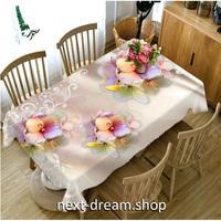 テーブルクロス 140×180cm 4人掛けテーブル用 立体3Dデザイン 防水 お茶会 おしゃれな食卓 汚れや傷みの防止 m04254