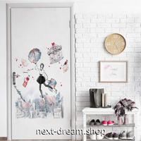 【ウォールステッカー】壁紙 DIY 部屋装飾 寝室 リビング インテリア 50×70cm イラスト 女の子 お洒落 買い物 m02236