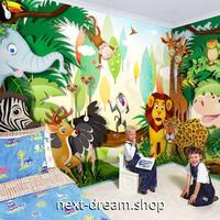 3D 壁紙 1ピース 1㎡ アニメ画 子供部屋 動物 ジャングル インテリア 装飾 寝室 リビング 耐水 防湿 h02483