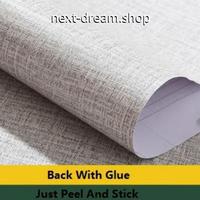 壁紙 60×500cm 無地 リネン 灰色 ライトグレー DIY リフォーム インテリア 部屋/リビング/家具にも 防水PVC h04156