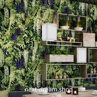 3D 壁紙 53×1000㎝ リーフ 壁草デザイン ぶどう  PVC 防水 カビ対策 おしゃれクロス インテリア 装飾 寝室 リビング h01936