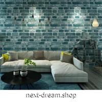 【壁紙】 ヨーロッパ風レトロレンガ 青緑色 53cm×10m 高級ウォールペーパー 部屋 リビング キッチン 店 防水 DIY m03657