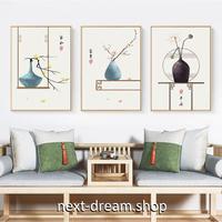 お洒落な壁掛けアートパネル3点セット (枠なし)/ 中華 ツボ 掛け軸 50×70cm(各) ポスター 絵画 インテリア m03238