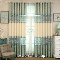 ☆ドレープカーテン☆ 花柄 青&ホワイト W100cmxH250cm 高さ調節可能 フックタイプ 2枚セット ホテル m05770