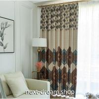 ☆ドレープカーテン☆ エスニック ブラウン W100cmxH250cm 高さ調節可能 フックタイプ 2枚セット ホテル m05782