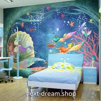 3D 壁紙 1ピース 1㎡ 子供部屋 海中 人魚姫 インテリア 装飾 寝室 リビング 耐水 防湿 h02553
