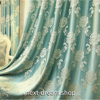 ☆ドレープカーテン☆ グリーン ローズ W100cmxH250cm 高さ調節可能 フックタイプ 2枚セット ホテル m05757
