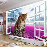 3D 壁紙 1ピース 1㎡ 子供部屋 窓枠 ヒョウとラベンダー畑 インテリア 装飾 寝室 リビング 耐水 防湿 h02526