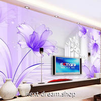 3D 壁紙 1ピース 1㎡ 紫の花 モダン 廊下風景 インテリア 部屋装飾 耐水 防湿 防音 h02862