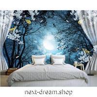 カスタム3D壁紙 1ピース 1㎡ 月 夜の花 木 キッチン 寝室 リビング クロス張替 リメイクシート m04484
