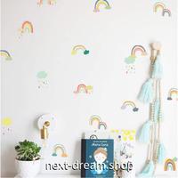 【ウォールステッカー】壁紙 DIY 部屋 シール 寝室 リビング インテリア 15×21cm 虹 レインボー イラスト 24個セット m02353