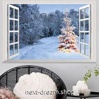 【ウォールステッカー】シール DIY 部屋装飾 寝室 リビング インテリア 72×48cm 壁窓デザイン 雪景色 冬 m02226