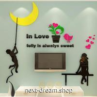 【ウォールステッカー】 立体アクリル 月 恋人 LOVE 英語ロゴ 150×158cm 張付簡単シールタイプ DIY m03581