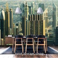 3D 壁紙 1ピース 1㎡ モダン都市 景観 シティビュー 写真 大都会 寝室 リビング 客室 m03335