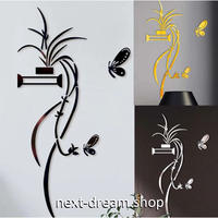 【ウォールステッカー】壁紙 DIY 部屋装飾 寝室 リビング 3D アクリル 100x33cm 花 植物 蝶々 ゴールド シルバー  m02189