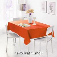 テーブルクロス 130×170cm 4人掛けテーブル用 レースふち オレンジ お茶会 おしゃれな食卓 汚れや傷みの防止 m04275