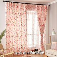 ☆ドレープカーテン☆ もも ピーチ ピンク W100cmxH250cm 高さ調節可能 フックタイプ 2枚セット ホテル m05754