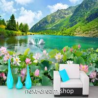 3D 壁紙 1ピース 1㎡ 自然風景 湖の景色 白鳥 山 インテリア 装飾 寝室 リビング h02332