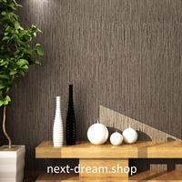 3D 壁紙 53×1000㎝ 木板 ウッドボード DIY 不織布 カビ対策 防湿 防水 吸音 インテリア 寝室 リビング h02080