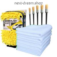 車洗浄乾燥セット グローブミット 防水手袋 マイクロファイバー ブラシ メンテナンス 掃除などに   高品質 新品送料込 m00413
