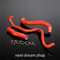 日産 シリコンラジエーターホース Nissan フェアレディ 350Z Z33 VQ35DE VQ35HR VQ35 赤 h00834
