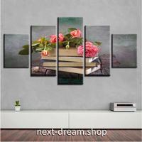 【お洒落な壁掛けアートパネル】 5点セット 本とピンクの花 薔薇 絵画 ファブリックパネル インテリア m04092