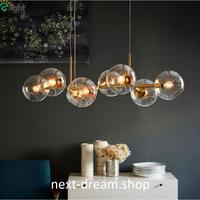 ペンダントライト 照明 クリアガラス 電球×8 円形 シャンデリア ダイニング リビング キッチン 寝室 北欧デザイン h01505